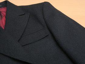 隠しポケット(フタ付きポケット)