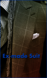 Ex-madeラインスーツ