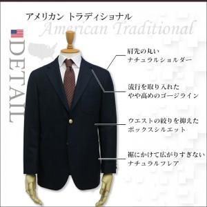 アメリカントラディショナル・モデル (トラッド)